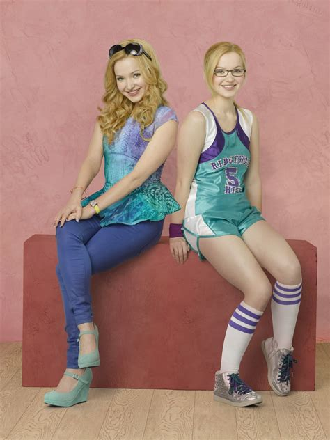 Dove Cameron - Liv and Maddie Season 1 Promotional Photoshoot (1) - ☆Favorite